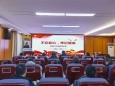 市卫健委党委班子成员深入重庆大学附属肿瘤医院基层党支部联系工作
