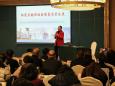 重庆大学附属肿医院在市卫生健康系统政府采购管理培训会作经验交流