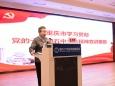 重庆大学附属肿瘤医院召开党的十九届五中全会精神宣讲会