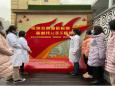 2020年12月超声科党支部党员示范岗活动  观美丽医院建设 悟红旗渠精神