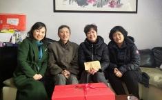 重庆大学附属肿瘤医院开展援外医疗队队员张蕴蕴家属春节慰问