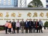 重庆大学生命科学学院来我院交流座谈党建工作