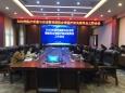 重庆大学附属肿瘤医院召开2020年医疗质量与安全管理委员会等医疗相关委员会工作会议