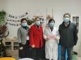 重庆大学附属肿瘤医院开展春节前走访慰问统战人士活动
