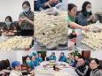 小家成员齐欢聚 喜迎新春包饺子