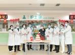 重庆大学附属肿瘤医院党委书记吴永忠带队调研血液肿瘤科工作
