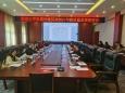 重庆大学附属肿瘤医院召开2021年度医院高质量发展研讨会