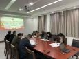 院办党支部召开组织生活会和开展民主评议党员