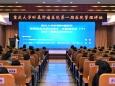 重庆大学附属肿瘤医院第一期医院管理讲坛开讲