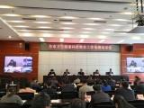 重庆大学附属肿瘤医院在全市卫生健康科技教育工作电视电话会议上交流发言