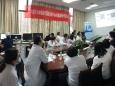 2021重庆市肿瘤医疗质量控制中心淋巴瘤规范化诊疗巡讲(遵义站)