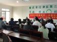 2021重庆市肿瘤医疗质量控制中心淋巴瘤规范化诊疗巡讲-江津站