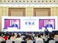 重庆大学附属肿瘤医院成功举办2021哈佛医学院归国学者论坛