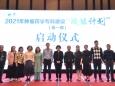 重庆大学附属肿瘤医院药学部成功承办肿瘤药学专科建设赋能计划第一期活动