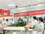 重庆大学附属肿瘤医院血液肿瘤中心正式启动国家卫健委ITP规范化诊疗中心建设项目