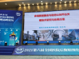 智慧后勤丨重庆大学附属肿瘤医院成功举办2021年全国医院后勤精细化管理高峰论坛