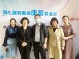 重庆大学附属肿瘤医院肿瘤放射治疗中心举行第七届鼻咽癌康复联谊会