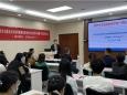 重庆大学附属肿瘤医院肿瘤放射治疗中心赴基层医院进行适宜技术推广