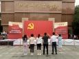 坚定理想信念,书写无悔青春——新党员余颂科、任杨入党宣誓仪式