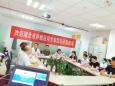 湖北省肿瘤医院吴辉菁团队到重庆大学附属肿瘤医院血液肿瘤中心参观交流