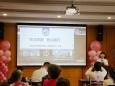 我为群众办实事 ———重庆大学附属肿瘤医院胃肠肿瘤中心举办第五届造口康复联谊会
