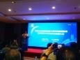 重庆大学附属肿瘤医院超声医学科主任李芳获聘国家卫生健康委能力建设和继续教育中心超声医学专家委员会超声治疗组专家委员