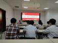 影像科党支部开展党史学习教育专题组织生活会