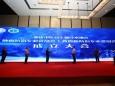 第四届重庆大学附属肿瘤医院胸外科食管癌联盟高级研修班 暨重庆市医药生物技术协会肺癌、食管癌防治专业委员会成立大会在渝召开