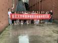 坚定理想 激扬奋斗 ——检验科党支部组织全体成员观影《中国医生》