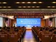 重庆大学附属肿瘤医院成功举办2021年管理干部集中培训会