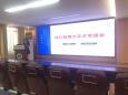 重庆大学附属肿瘤医院召开非计划再次手术专题讨论会