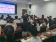 重庆大学附属肿瘤医院医学检验科开展2021届实习生岗前培训