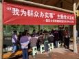 重庆大学附属肿瘤医院头颈肿瘤中心前往城口县联丰村开展乡村振兴系列活动