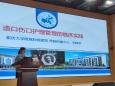 重庆大学附属肿瘤医院胃肠肿瘤中心造口护理团队受邀参加重庆市造口伤口失禁护理培训班