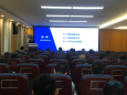 重庆大学附属肿瘤医院医疗保险管理委员会召开2021年度上半年总结会议