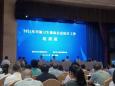 重庆大学附属肿瘤医院信息工程部参加2021年川渝卫生健康信息统计工作培训班