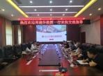 北京大学重庆大数据研究院周晓华教授一行来院交流指导