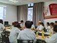重庆大学附属肿瘤医院血液肿瘤中心举行CAR-T全流程管理及疑难病例讨论会