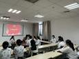 肿瘤内科党支部贯彻学习《中华人民共和国基本医疗卫生与健康促进法》