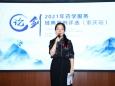 重庆大学附属肿瘤医院临床药师在2021年药学服务经典案例评选活动中荣获三等奖
