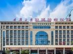 重庆大学附属肿瘤医院获批质子放射治疗系统和正电子发射型磁共振成像系统配置许可