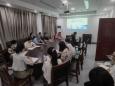 重庆大学附属肿瘤医院召开医保新系统上线工作布置会