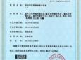 重庆大学附属肿瘤医院研发的药尚学医药继续教学系统获得国家版权局《计算机软件著作权登记书》