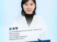重庆大学附属肿瘤医院药学部参加在线科普公益讲座
