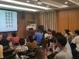 重庆大学附属肿瘤医院乳腺癌防治研究中心第24次跨学科、跨科室Journal Club