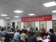 重庆市科技期刊编辑学会2021年第3次常务理事会在重庆大学附属肿瘤医院中国药房编辑出版中心召开