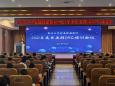 重庆大学附属肿瘤医院召开第五期DRG专项培训会