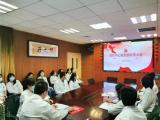 放疗中心党支部召开四季度支部党员大会